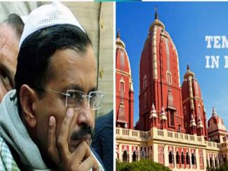 Did Kejriwal cut power connection in Delhi temples
