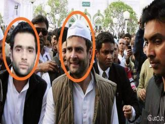 Rahul Gandhi standing with Adil Ahmed, Pulwama Attack Suicide Bomber