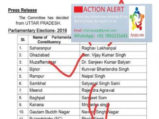 BJP hasn't released any candidate list. Fake list circulating on social media