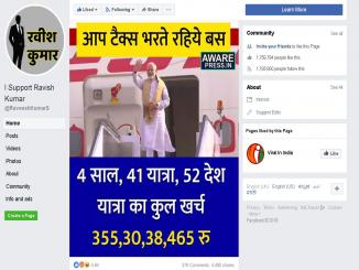 Narendra Modi foreign visits cost Rs 355 crore, 41 trips, 52 countries, is it true?