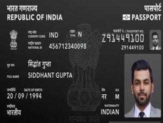The New Smart Passport is not true, Passport to remain same