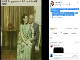 Photoshopped image of Sonia Gandhi sitting on lap is not real