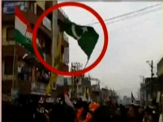 Did Pakistan flag waved at Congress rally in Karnataka?