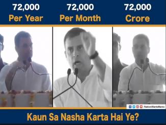 Did Rahul Gandhi Promises to give 72,000 crore this time