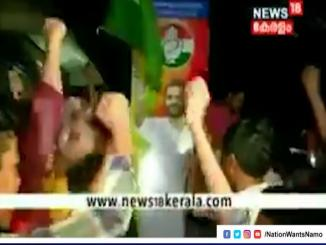Were Pakistan flags waved, Wayanad,  Kerala over report of Rahul Gandhi contesting