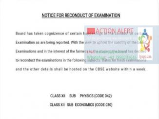 No Notice from CBSE to Reconduct class 12 Physics, economics exams