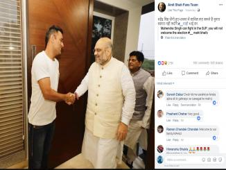 Did MS Dhoni joined the BJP