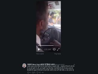 Ambulance stopped for BJP-Congress Rally is fake news