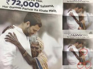 Rahul Gandhi twitter picture Ridiculed for no reasons, it is true