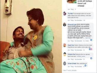 Kanhaiya Kumar picture with a women sitting beside, gestures extremely amiable