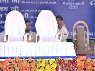 RLD Ajit Singh latest news, Made to sit back in Mahagatbandhan rally 2019?