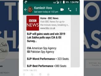 BJP will gains seats, win 2019 Lok Sabha polls says CIA, ISI Survey