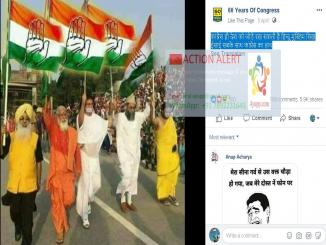 Only Congress can unite the nation is good, but the picture is photoshopped