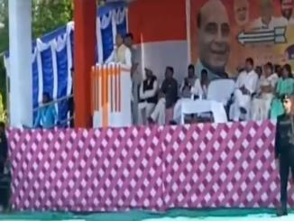 Video: When Rajnath Singh embarrassed on the stage for Prime Minister Kisan Samman Yojana