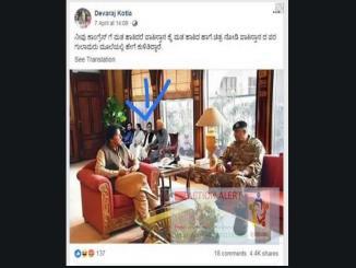 Did Indian politicians meet Pakistan Prime Minister Imran Khan?