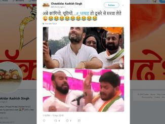 Did Rahul Gandhi Aide slap Hardik Patel? No, The post is Fake