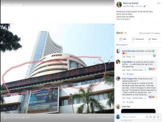 Mumbai ke share bazaar ne bhi ab likh diya, Don't vote for Modi