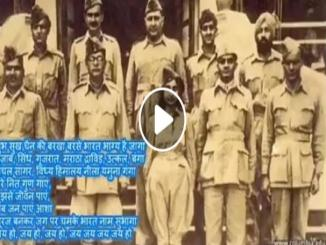 Subhash Chandra Bose first original national anthem, with Indian national Army