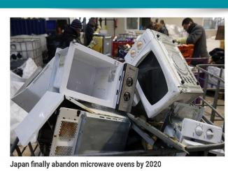 Has the Japanese government has decided to dispose microwave ovens by end of this year