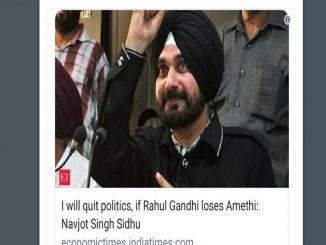 Navjot Singh Sidhu quit politics Rahul Gandhi loses Amethi?