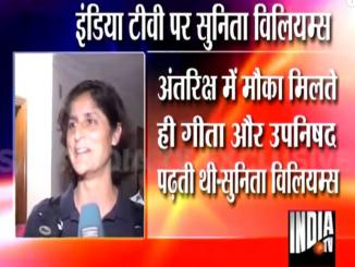Sunita Williams converted to Islam, Did Sunita William embraced Islam?