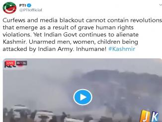 Official twitter account of Pakistan Tehreek-e-Insaf tweets old videos in Kashmir