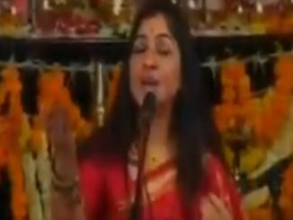 Hari sundar nand mukunda - Gitanjali Rai, Rafi's daughter