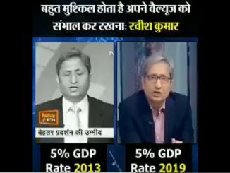 Amusing but half truth about Ravish Kumar Video