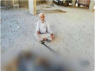 90 year old father is not able to bury his son's body, Kashmir