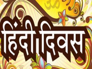 Was Hindi Diwas started by the Congress government in 2010