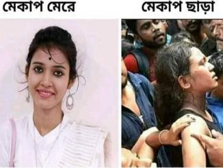 Image of the girl named Shilpi Afreen with Babul Supriyo is doubtful