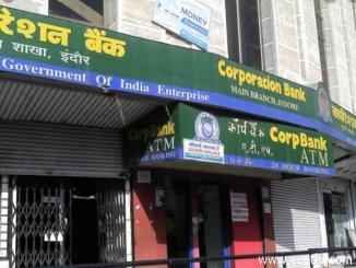 RBI to shut down banks is fake