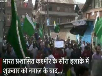 Saura kashmir Protest, BBC video