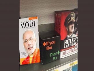 Saw this on Mumbai airport