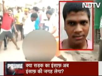 Were Christian woman stripped naked, beaten, paraded by RSS