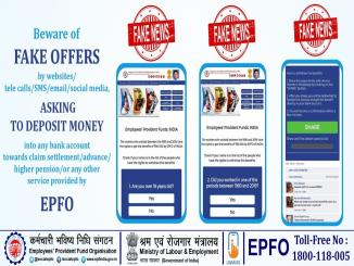 Provident Fund issues warning, Beware of FAKE OFFERS  by Websites