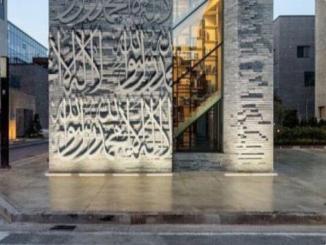 Islamic library located in South Korea vs Rainbow Publishing House