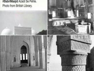 Pictures shared as Babri Masjid from British Library