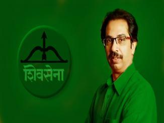Shiv Sena's new secular logo for future Campaign