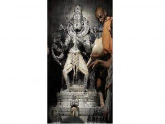 Was a 32,000-year-old idol of Lord Narasimha found in Germany