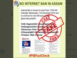 48 hours Internet Ban in Assam to start from 12:00 AM on Dec 11, 2019