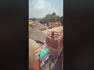 Mamata Banerjee Bengal govt to keep prices inflated