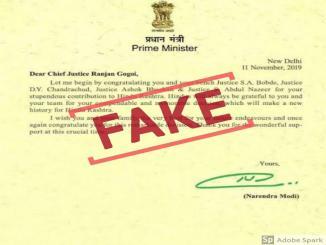 PM Narendra Modi, congratulatory letter to the Chief Justice Ranjan Gogoi