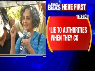 Video Anti BJP Arundhati Roy Asks Indians To lie In Census Over NPR