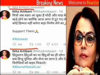 Log JIO SIM kyun PORT karwa rahe hai, NITA AMBANI is fake