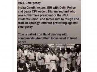 Sitaram Yechury JNU Indira Gandhi 1975 to 1977