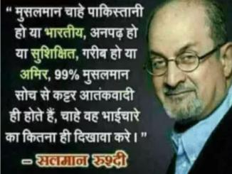 99% Muslims are terrorists by thought, Salman Rushdie never said