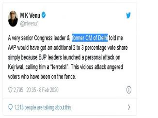 Can you guess the fake in the wire message, M K Venu enlighten on twitter