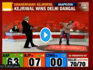 Was Rajdeep Sardesai Dancing to celebrate AAP victory in the polls
