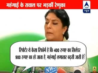 When Renuka Chowdhury MP angry said pay Rs 900 for LPG cylinder